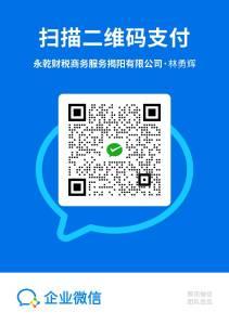 QQ图片20210121090444.jpg