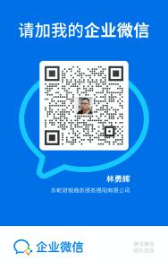 QQ图片20210121090537.png