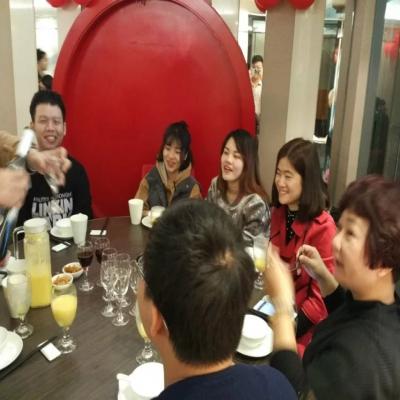 2017年公司春节聚餐